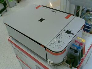 infus printer MP258