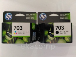 cartridge-original-hp-703-black-colour
